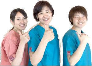 不妊鍼灸 横浜東戸塚院のスタッフ