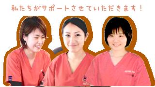 横浜市戸塚区ファンクショナルマッサージ治療室 横浜東戸塚院スタッフ