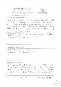 戸塚区妊活スクール 卒業生の声 横浜市「自然妊娠希望」30代後半