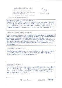 戸塚区妊活スクール 卒業生の声 横浜市「不妊・生理不順」30代後半