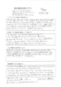 戸塚区妊活スクール 卒業生の声 横浜市「日常生活で出来る妊活」30代後半